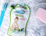 Cradle (For washing baby's bottles, utensils & etc. I Available at Groceries, Baby Company & Department Stores)